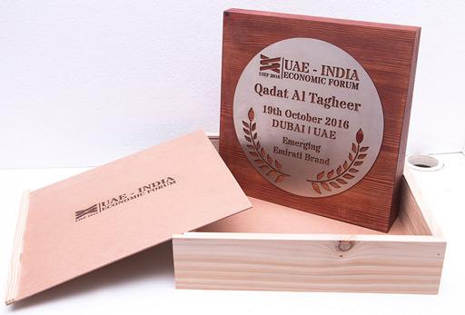 qadat-al-tagheer-award-3.jpg