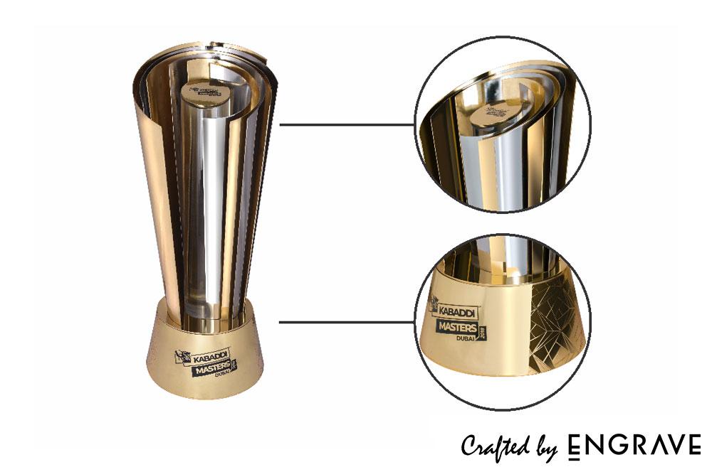 Star-Kabbadi-Trophy-2.jpg