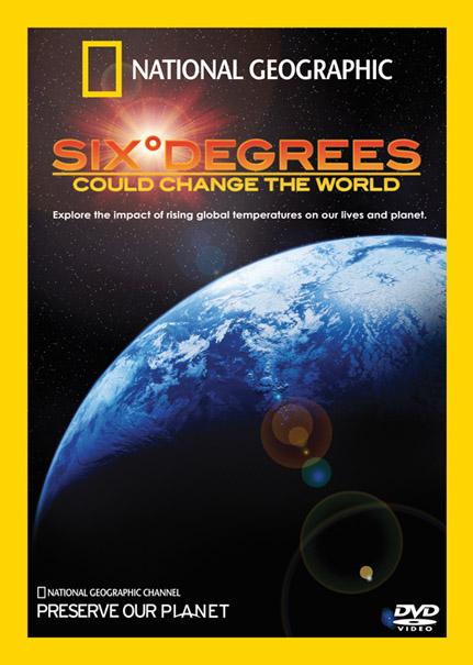 ELL- 6 degrees 2.jpg