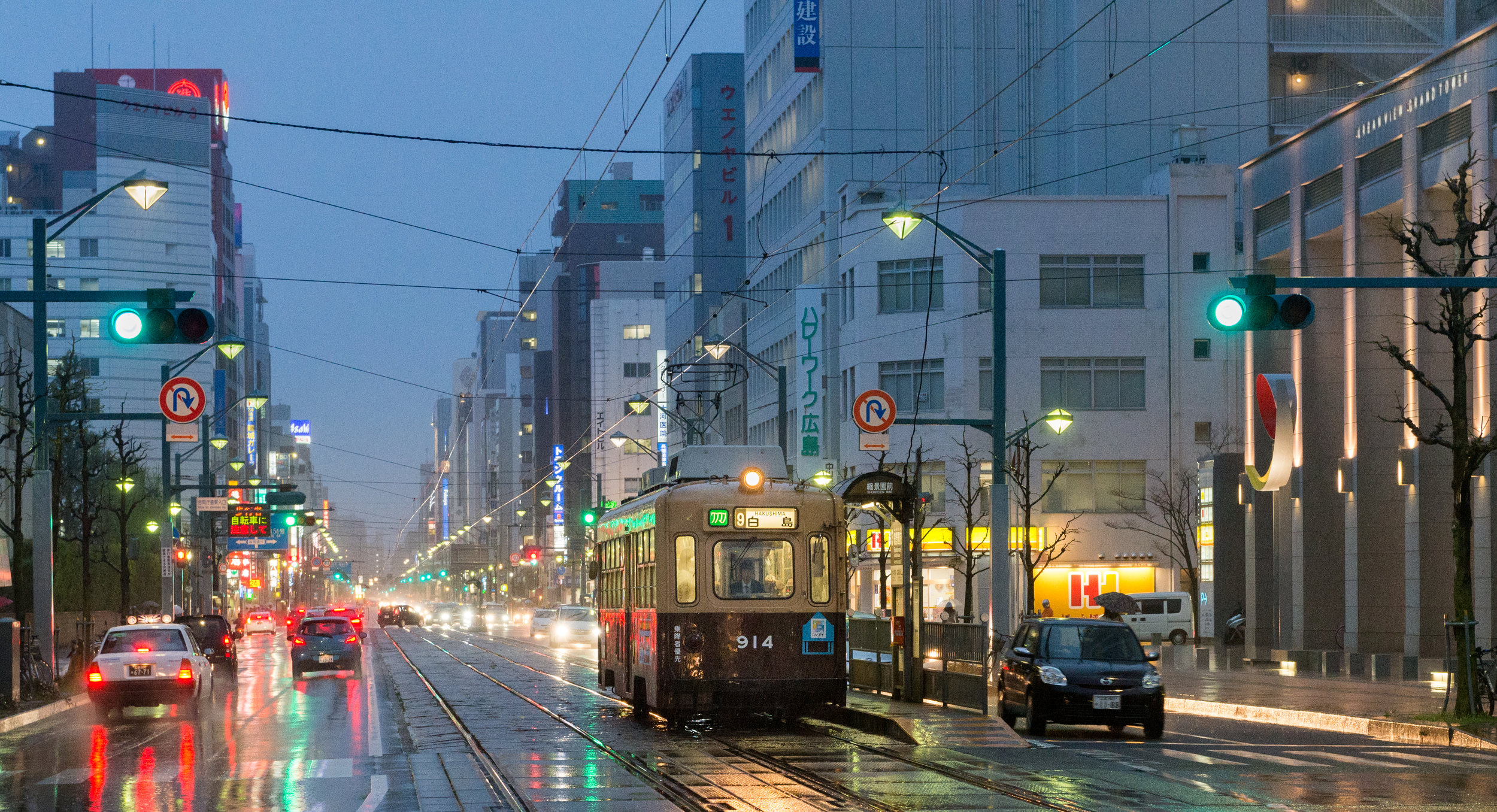 Streets -