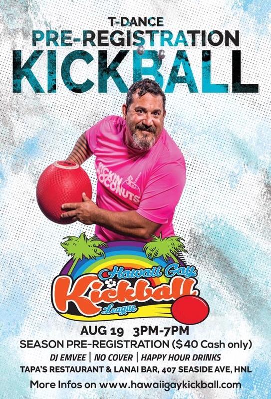 kickball art.jpg