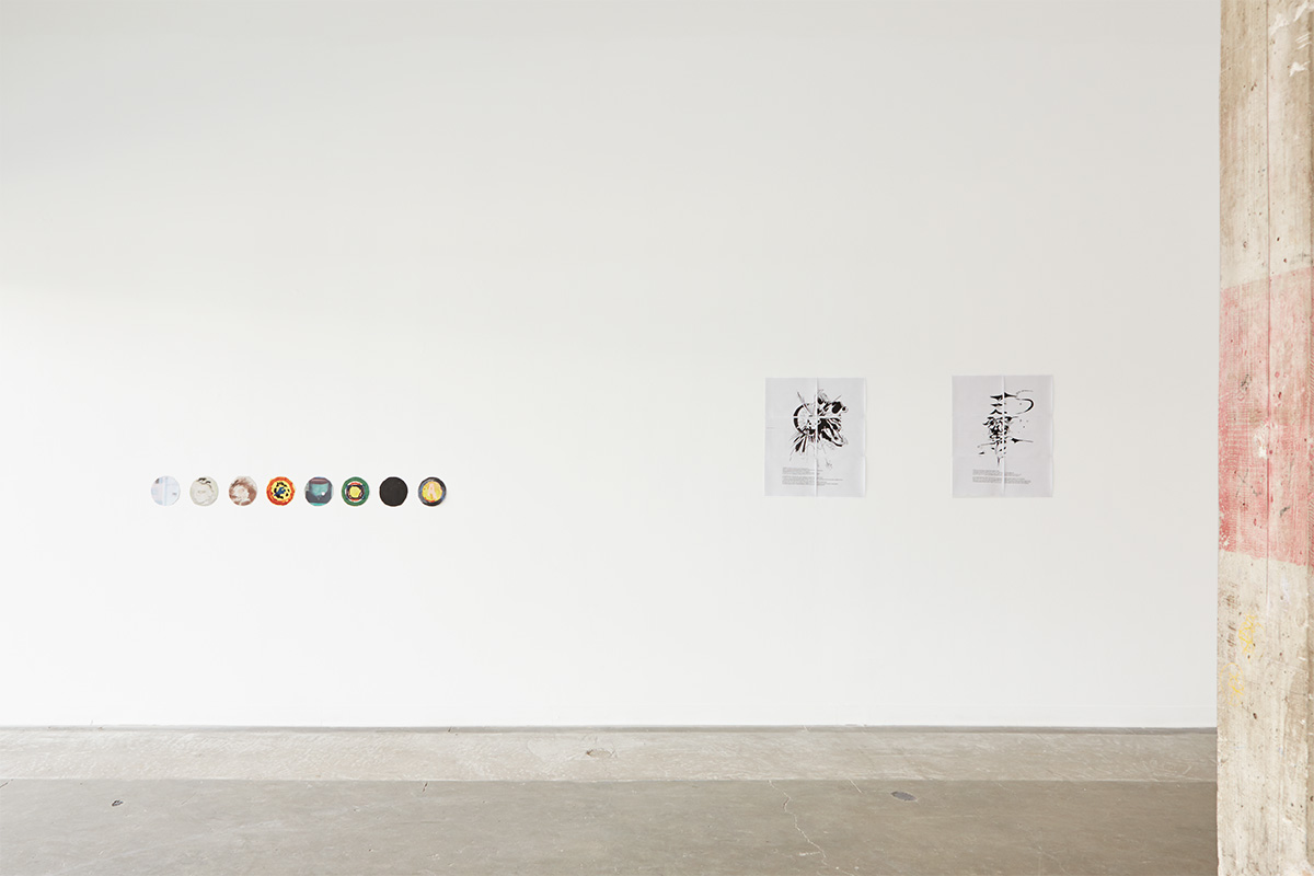"""Installation view, """"Run-off, exhaust, and other pressures"""""""