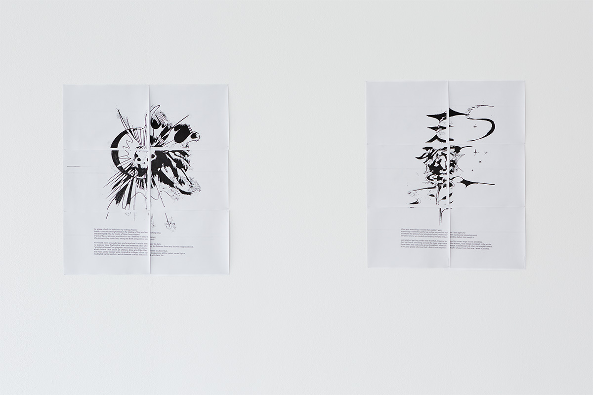 """""""Moved Colder"""", 2017 Faxed documents, 12 pages, toner ink on paper Dimensions variable"""