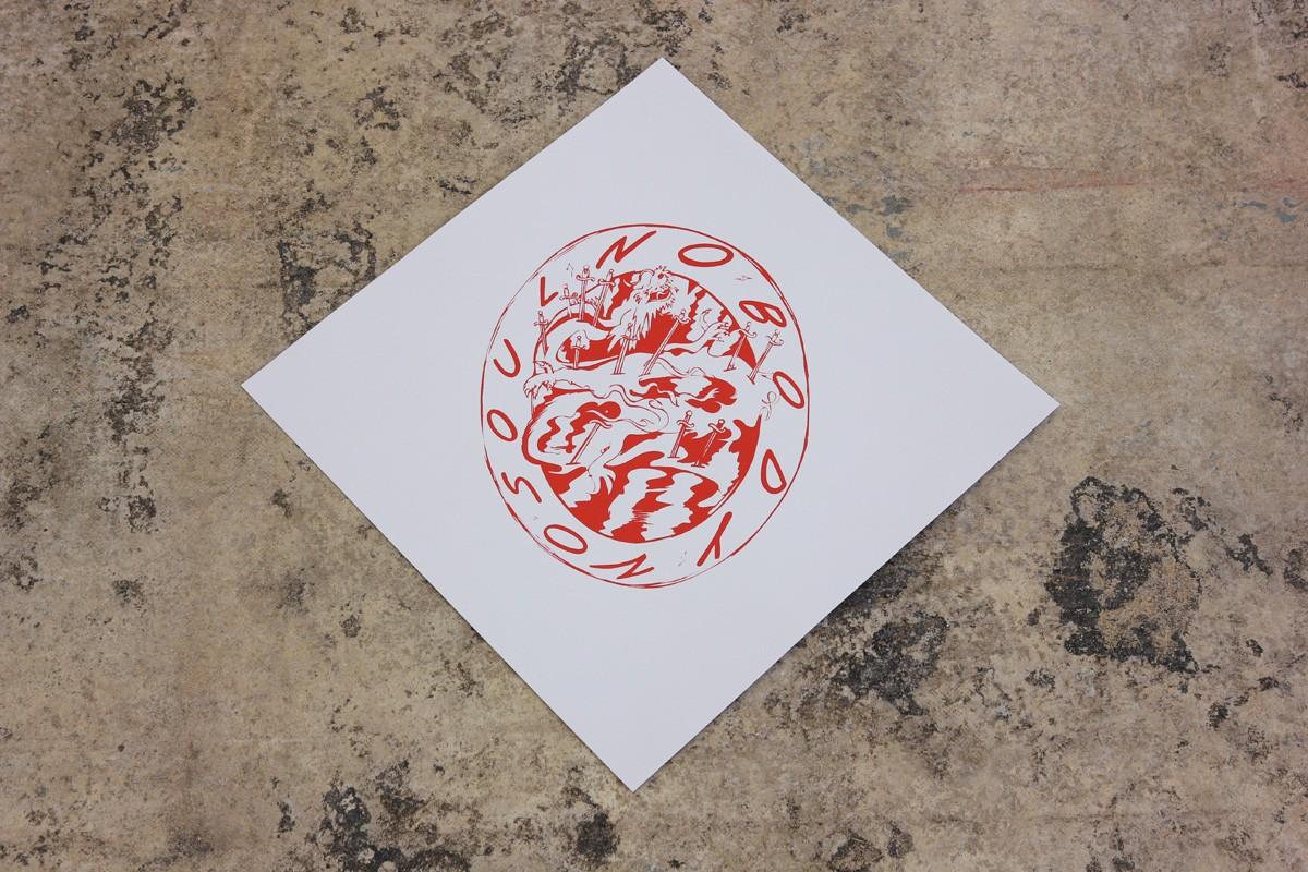 """""""No Body No Soul,"""" 2015 Silkscreen on paper"""