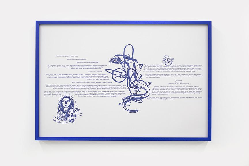 """""""Tiger Tattoo,"""" 2014 Letterpress print in frame"""