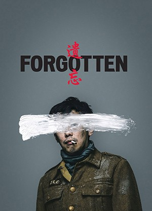 Zachary Hing in by Yellow Earth and Moongate production  Forgotten 遗忘 .     Plymouth Theatre Royal , 17 - 20 Oct   Arcola , 23 Oct - 17 Nov