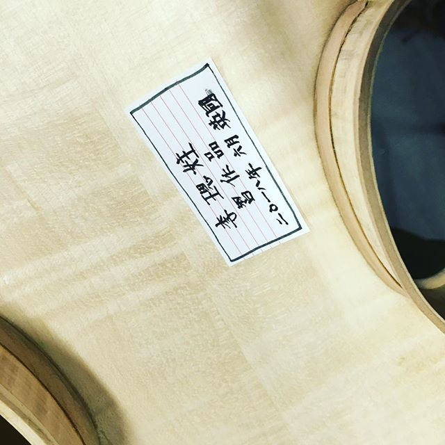 Eunjoo's lovely hand written label for her first violin