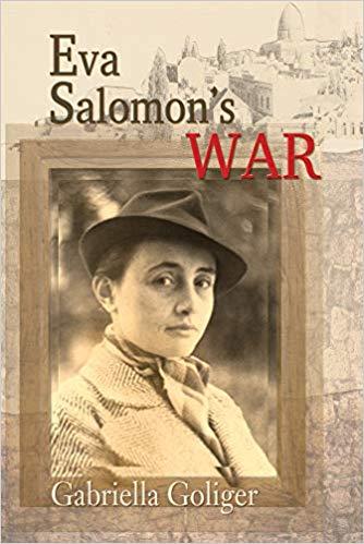eva salomon's war.jpg