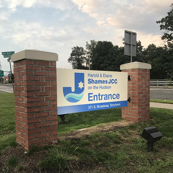 JCC road entrance sign
