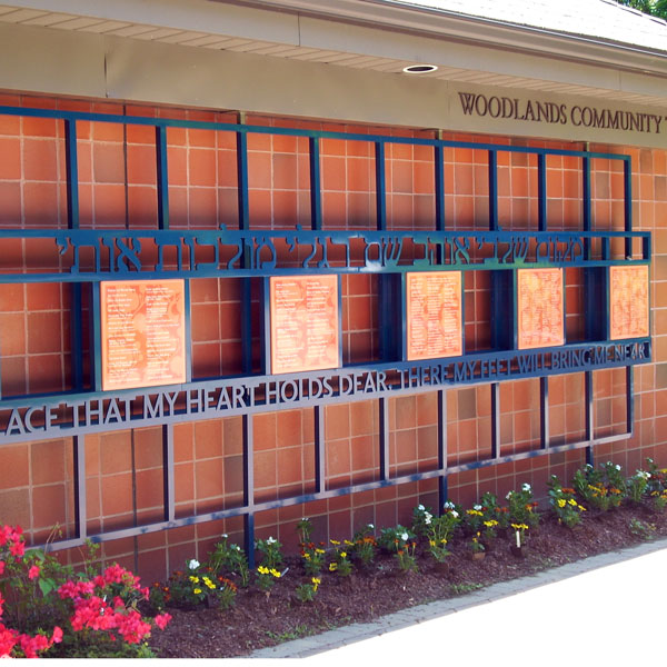 Woodlands Temple exterior donor wall
