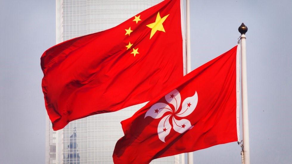 China Hong Kong Money 4.jpg