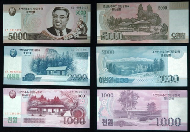 North Korea Money 3.jpg