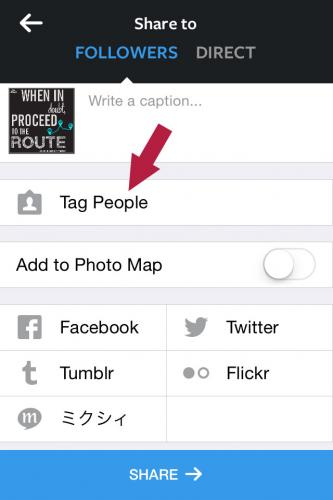 - This featured image shows you the exact location via Instagram where you can tag your favorite celebrity, magazine, influencer etc.