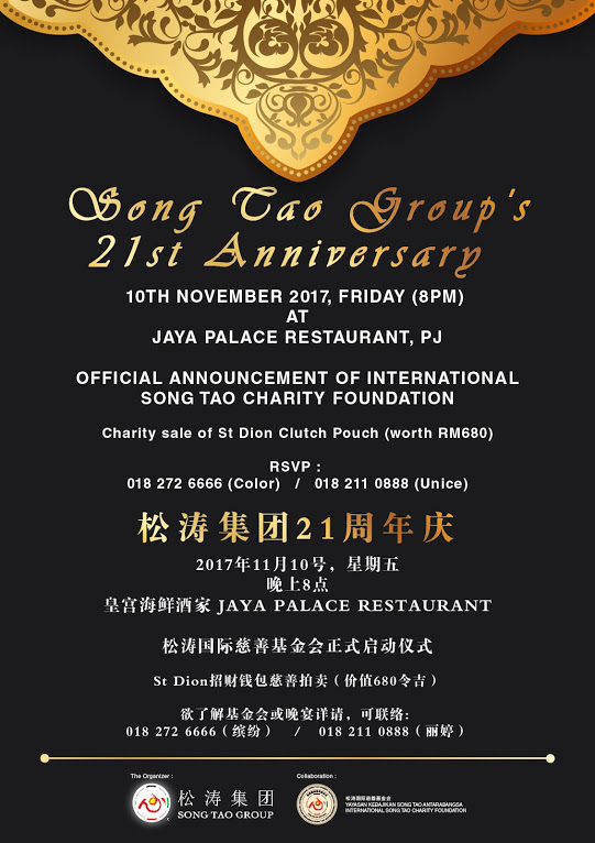 21st Anniversary International Song Tao   Charity Foundation  (Registration Click-In)