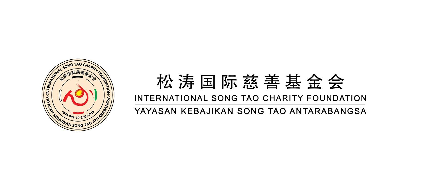 cover logo.jpg
