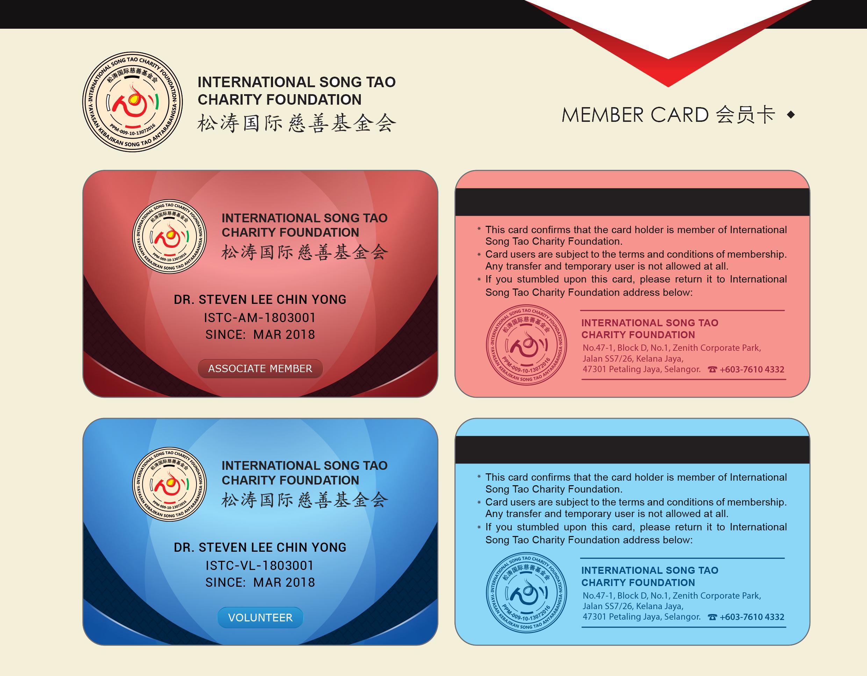 Yayasan Membership Card