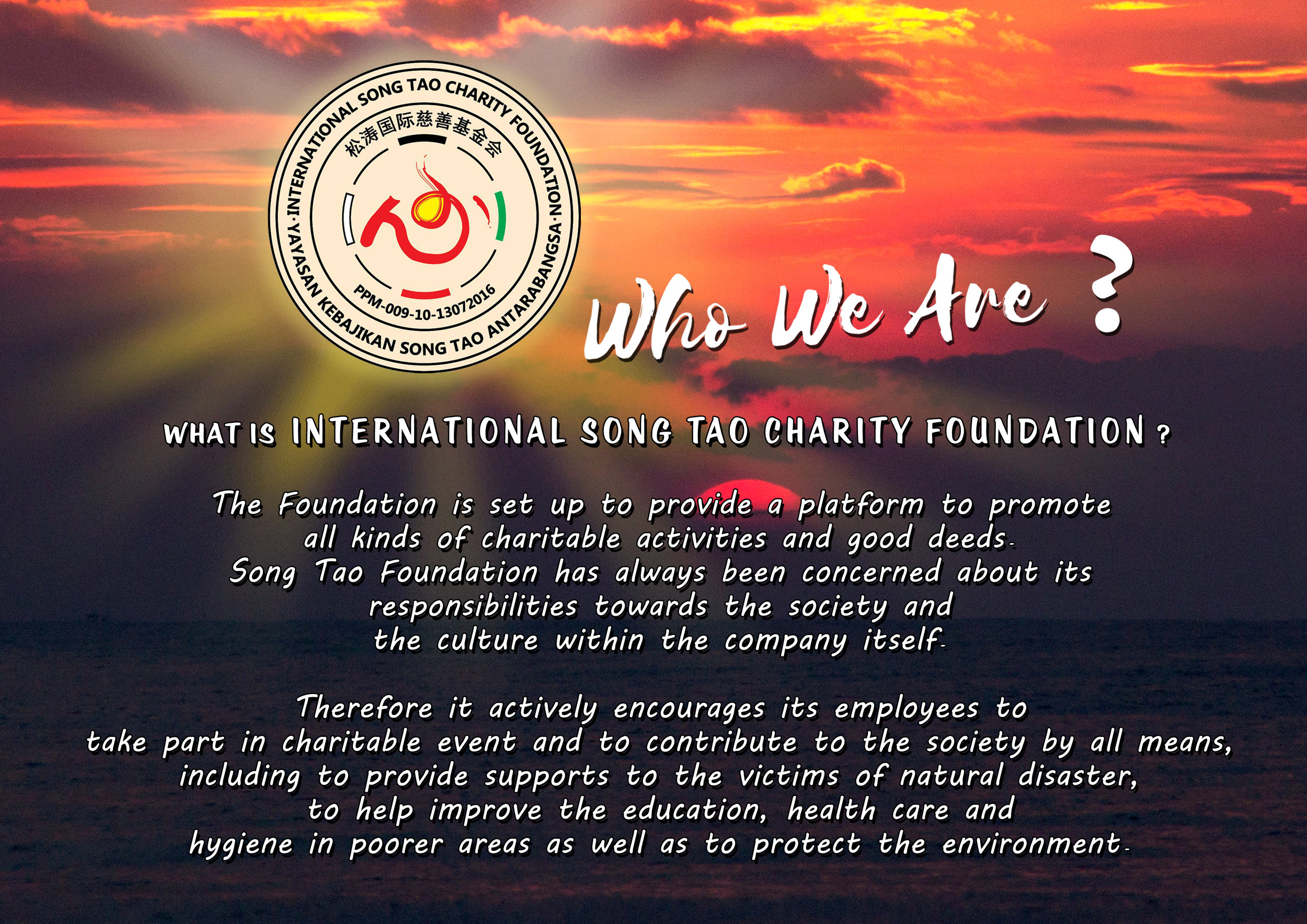 Introduction about International Song Tao Charity Foundation