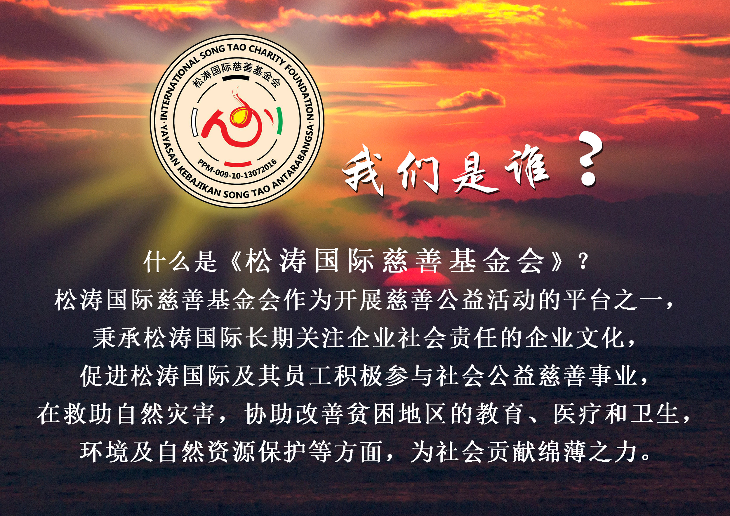 Introduction chinese.jpg