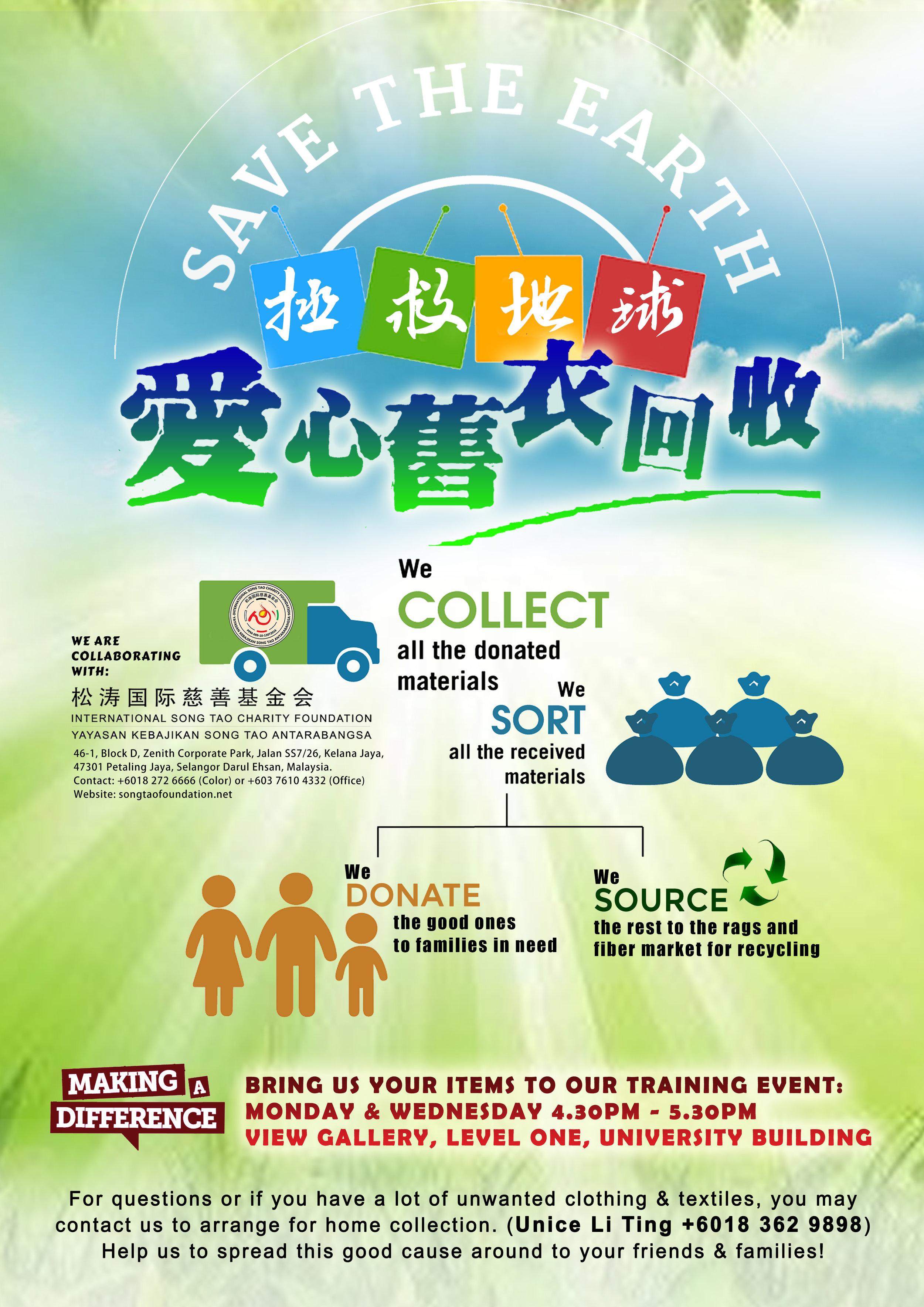 recycle info.jpg