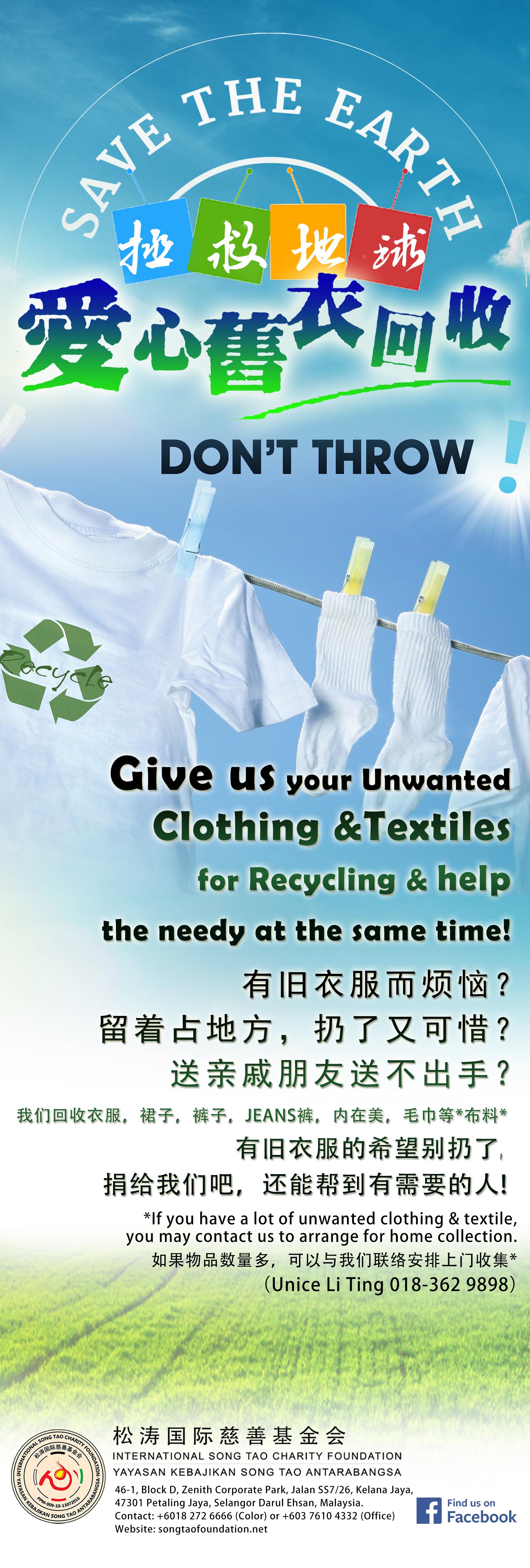 cloth recycle bunting_flatten.jpg