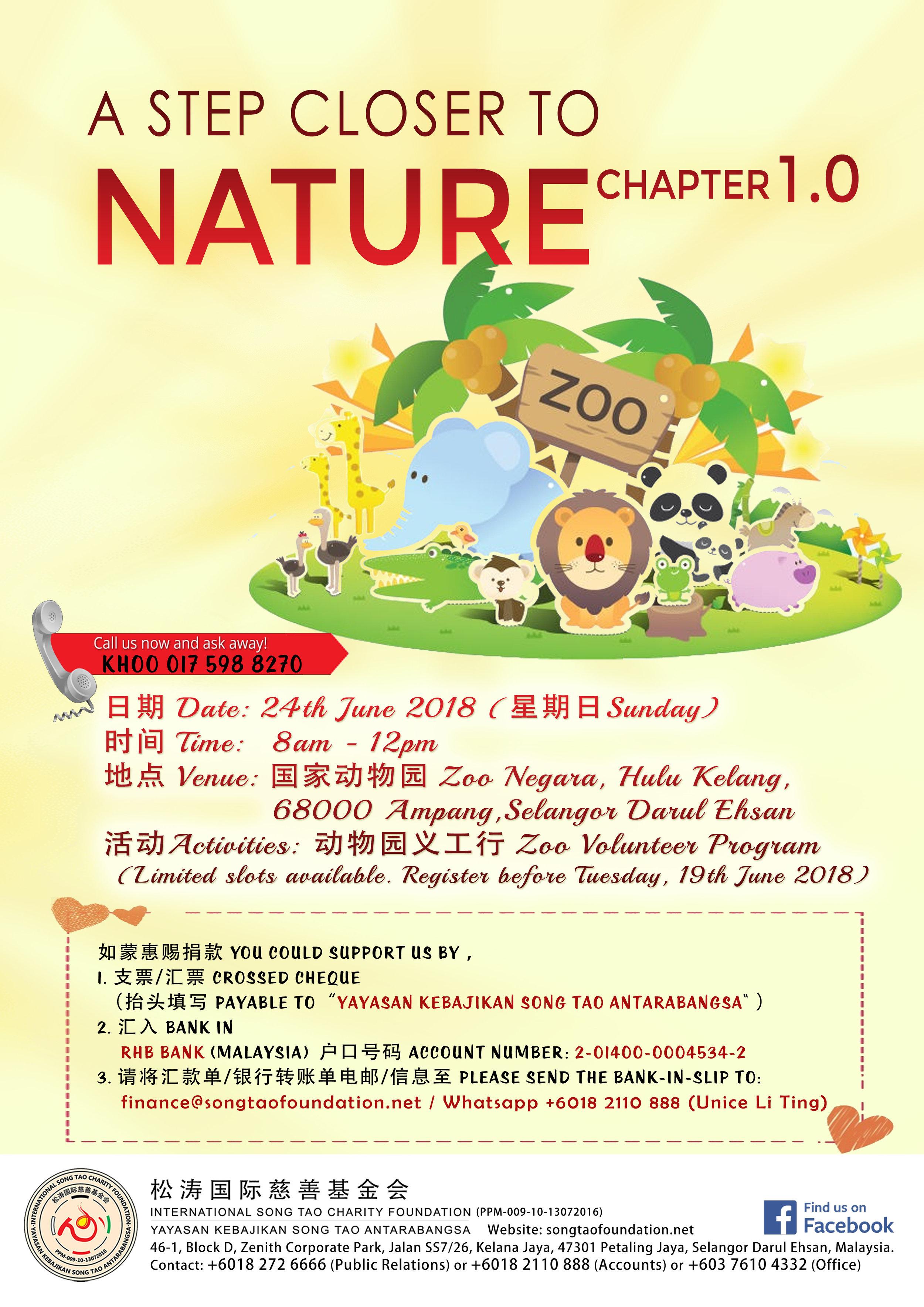 zoo negara.jpg