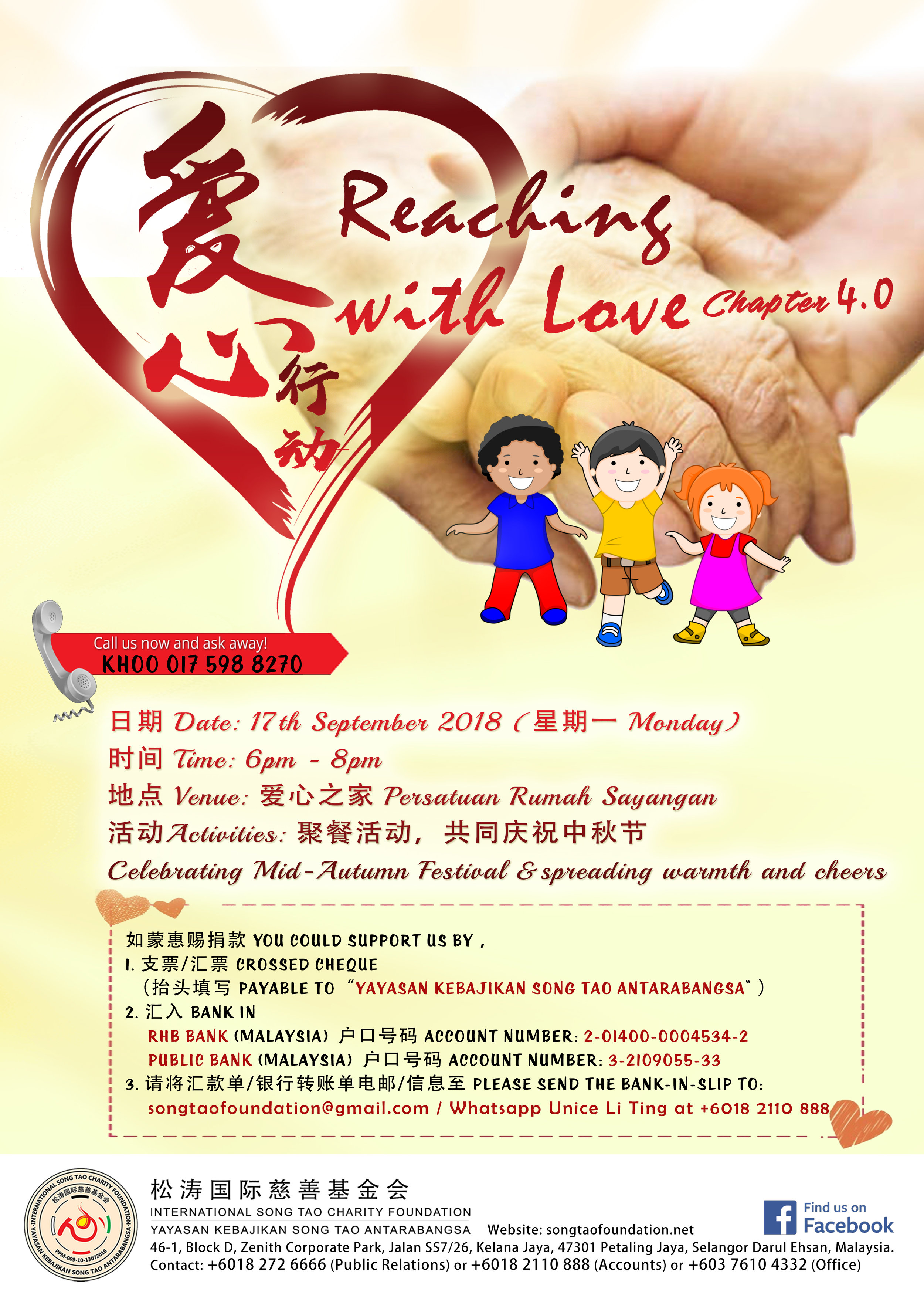 Reaching with Love 4.jpg