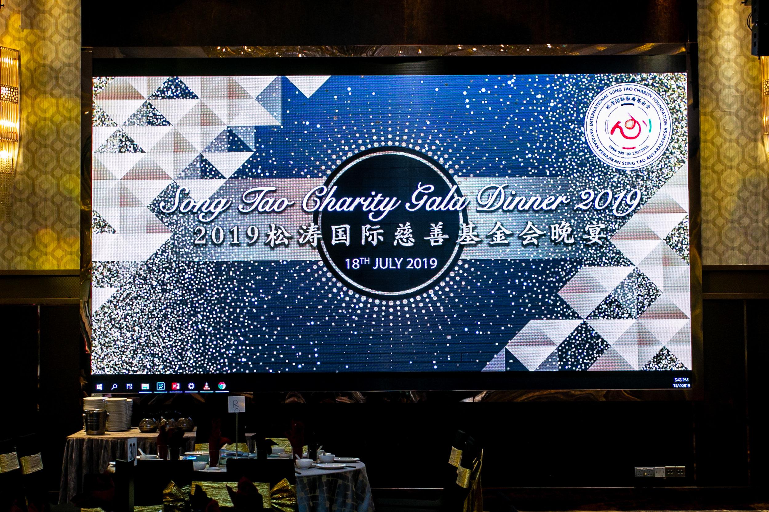 SongTao Dinner2019-3.JPG