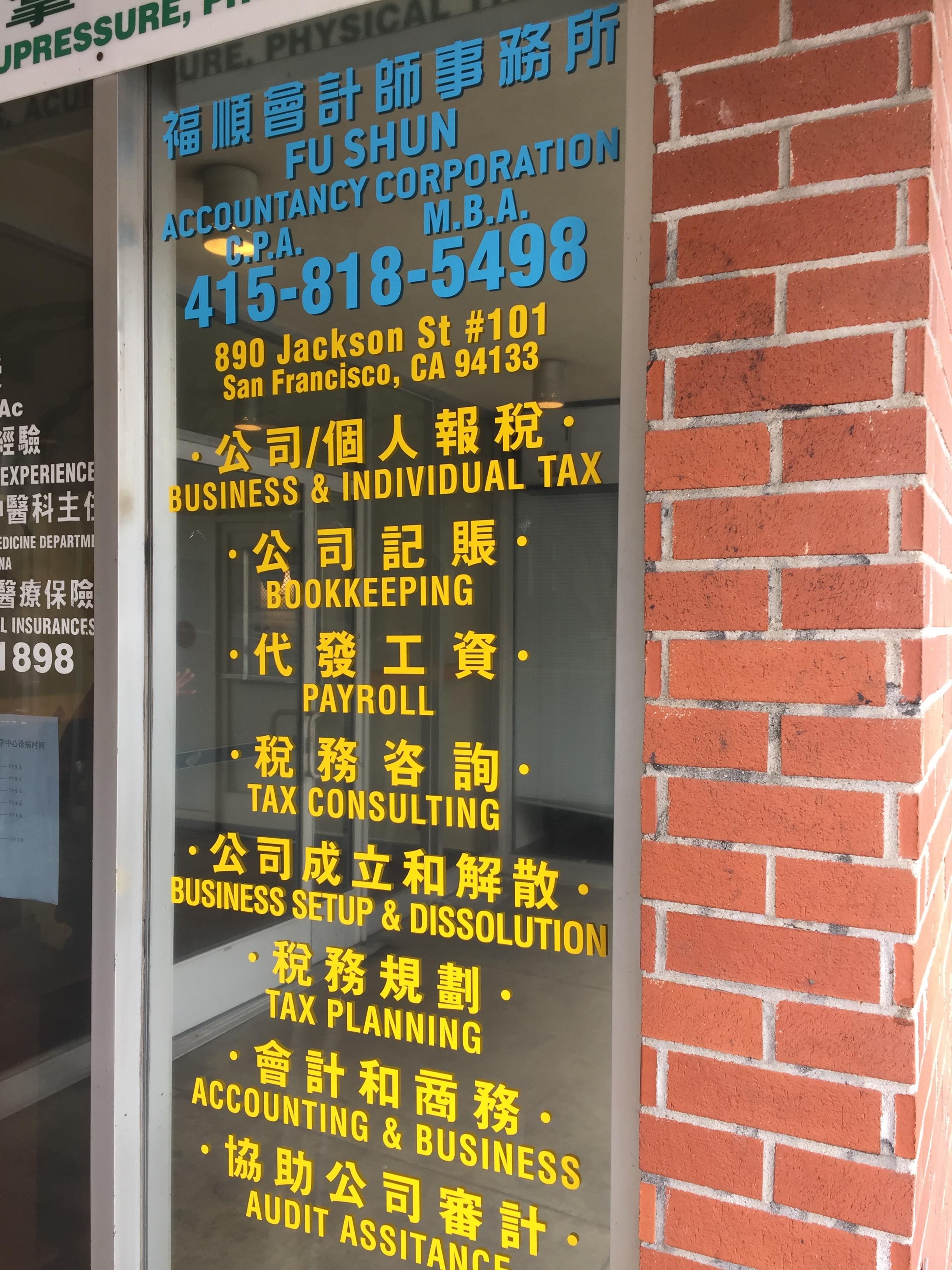 Fu Shun Accountancy