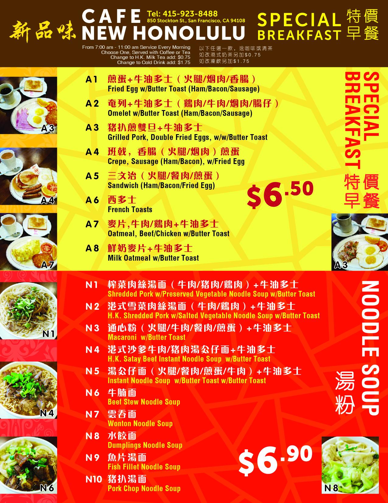 B menu-01.jpg