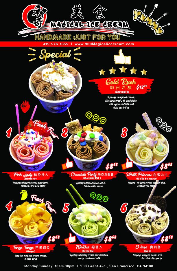 menu BLK-01.jpg