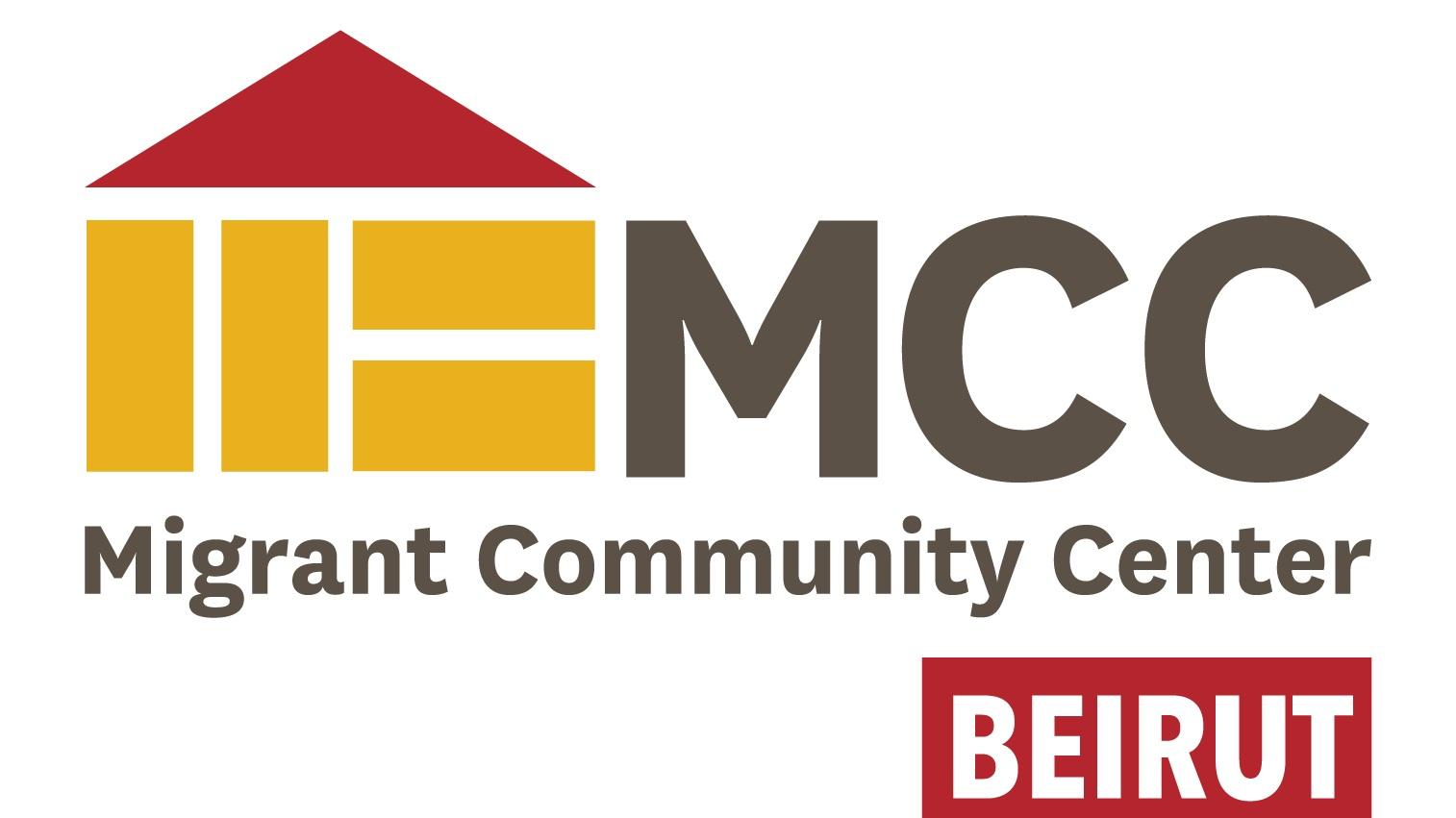 mcc_beirut_latin_logo.png