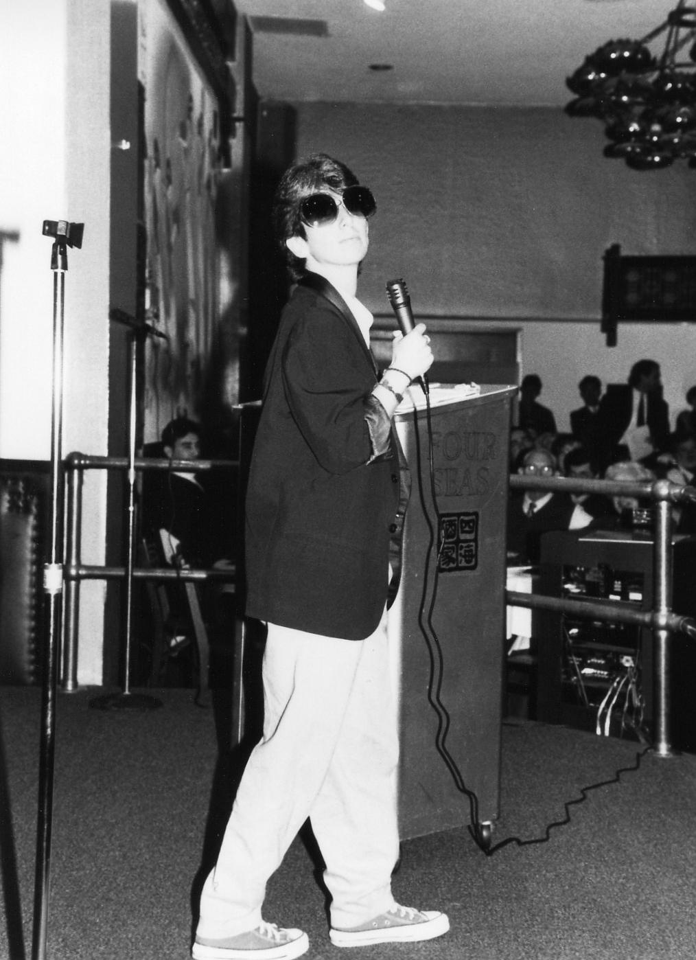 Lisa Geduldig, 1st Annual Kung Pao, 1993