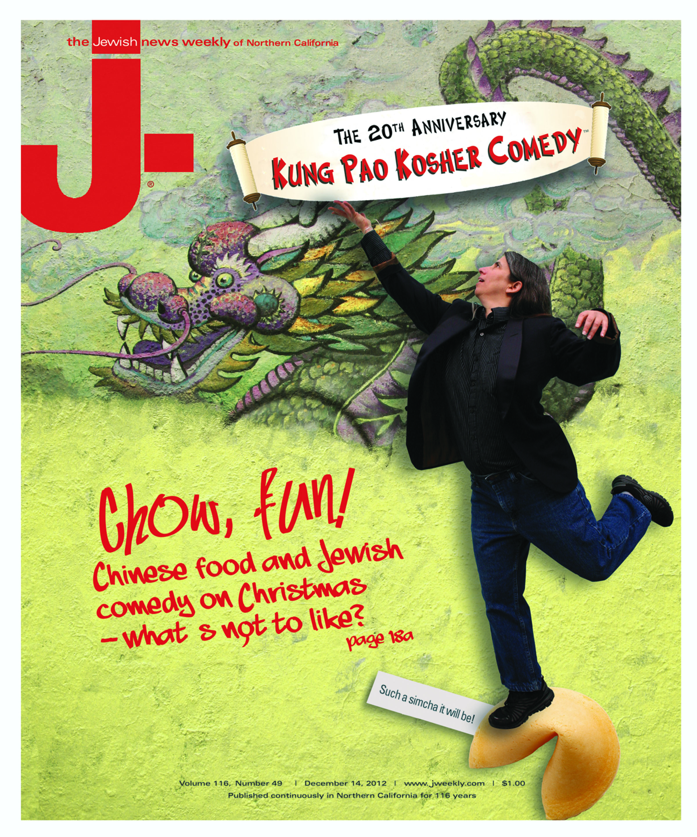 J-cover_dec14_2012.jpg