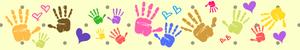 handsnhearts.png