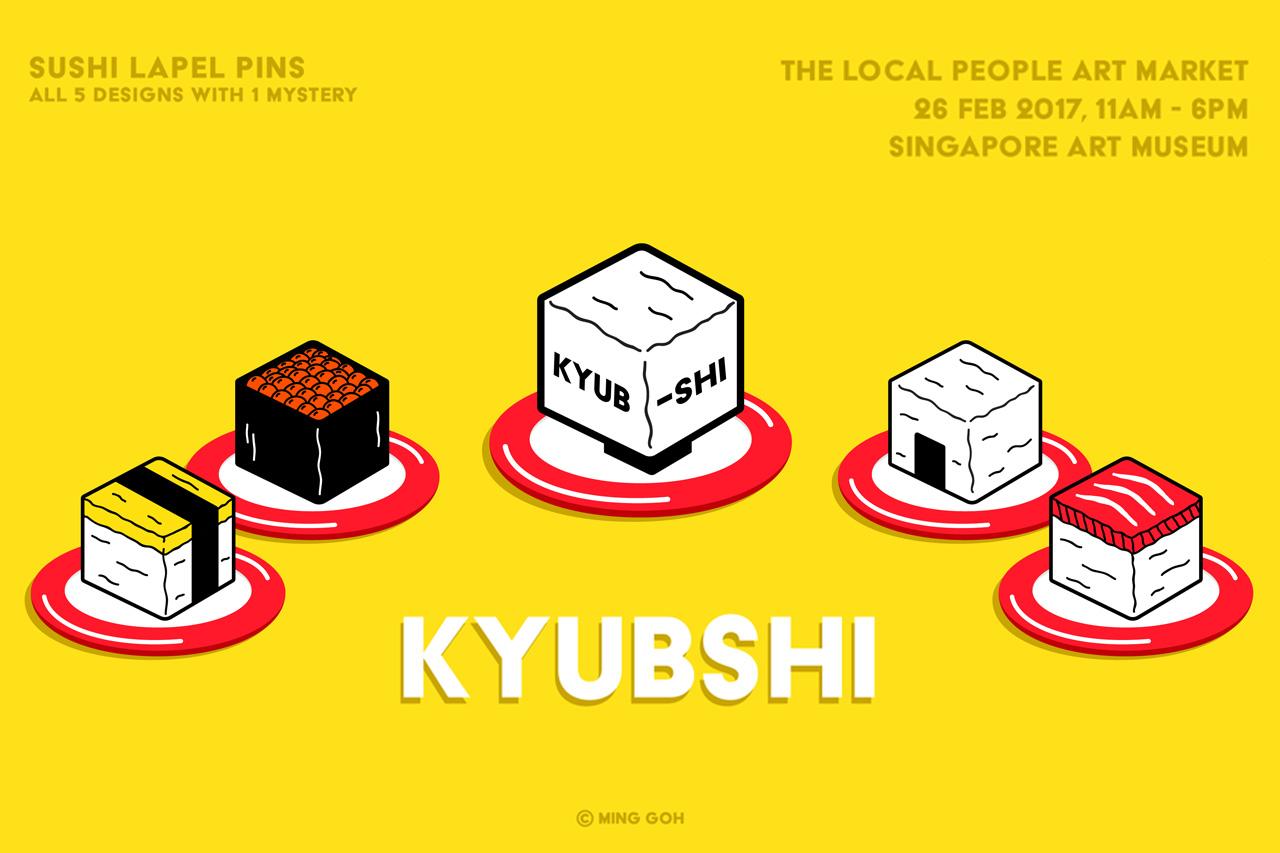 kyubshi02.jpg