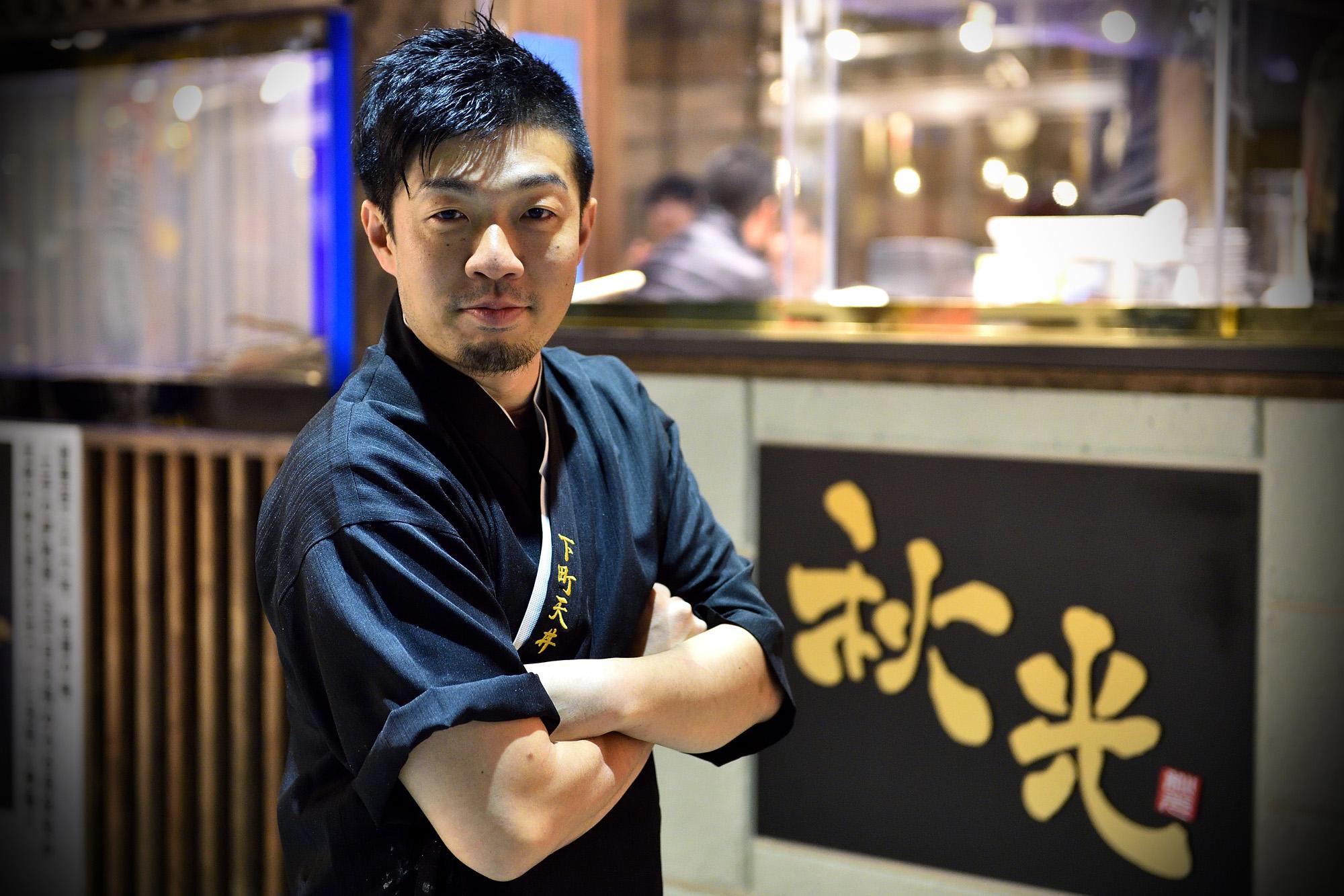 Founder:Akimitsu Tanihara