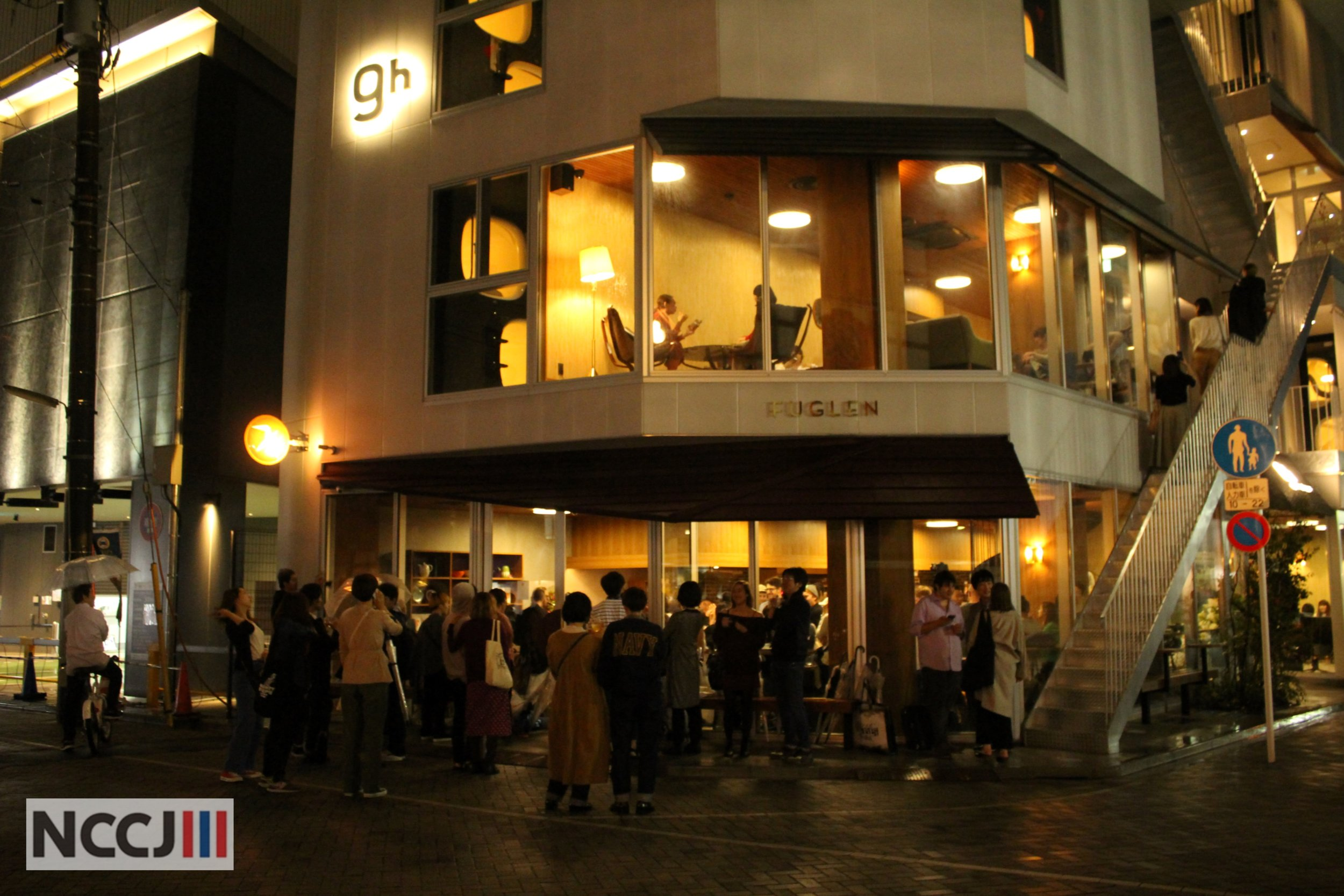 The new Fuglen is located in Asakusa, in the same building as the capsule hotel Nine Hours