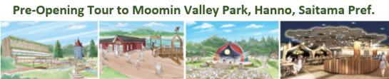 moomin-valley-park