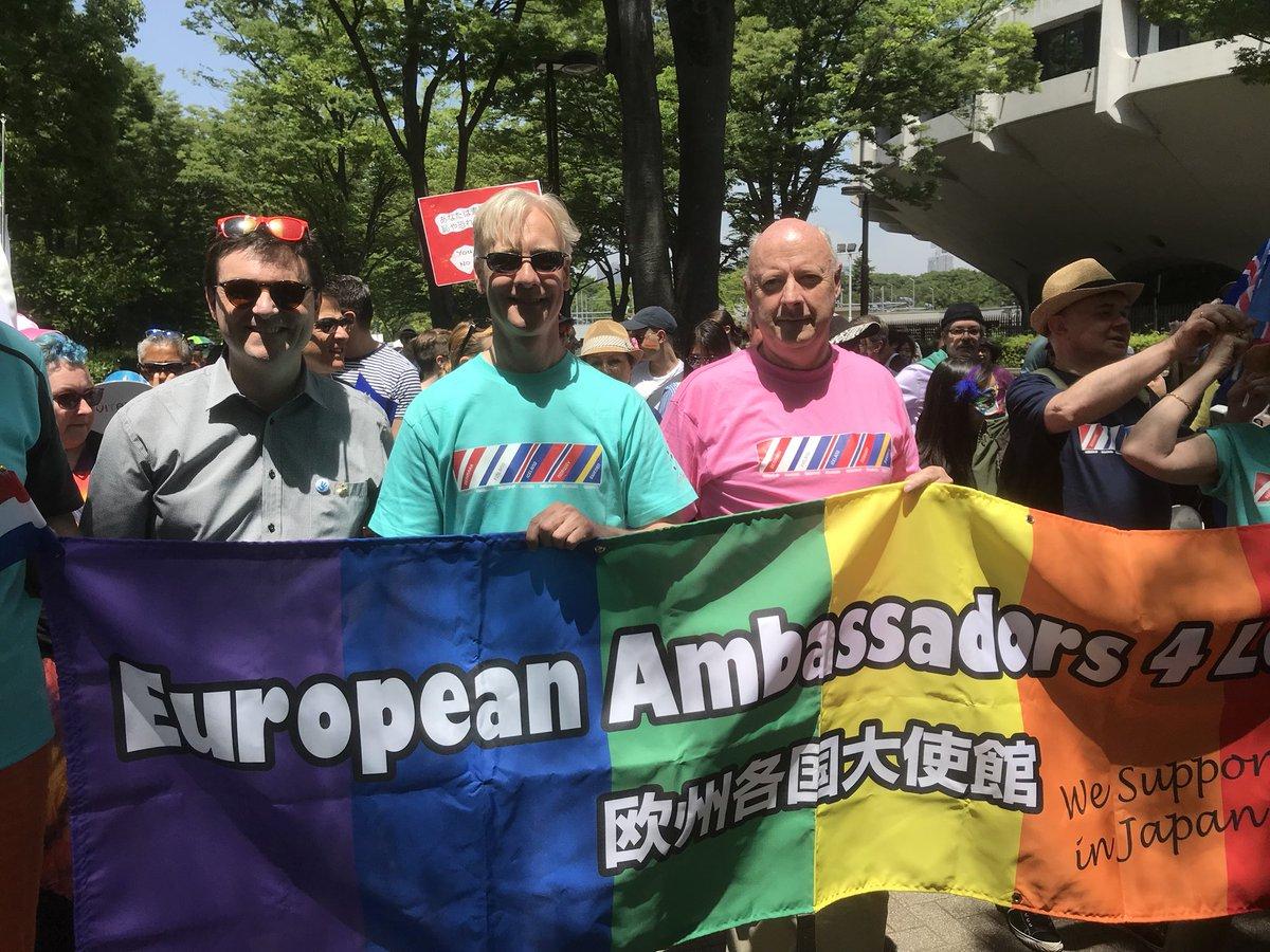 PrideParade European Ambassadors.jpg