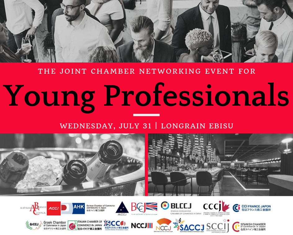 Young Professionals Event - July 31 Banner.png
