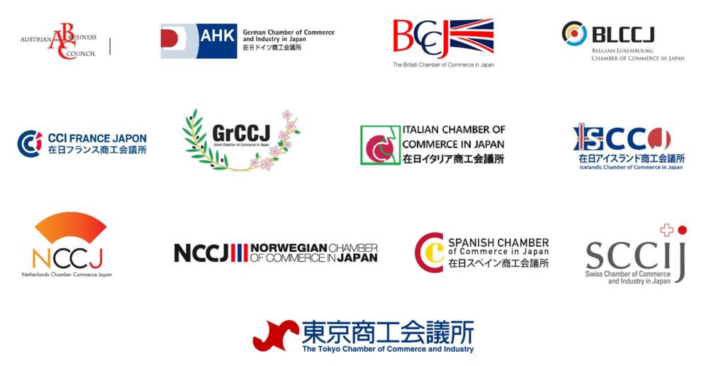 international+chambers.png
