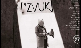 Zvuk - Sounddesign for short filmw/ winning award for best sounddesignDirected by Ben Verrept