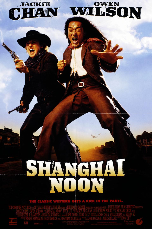 shanghainoon.jpg