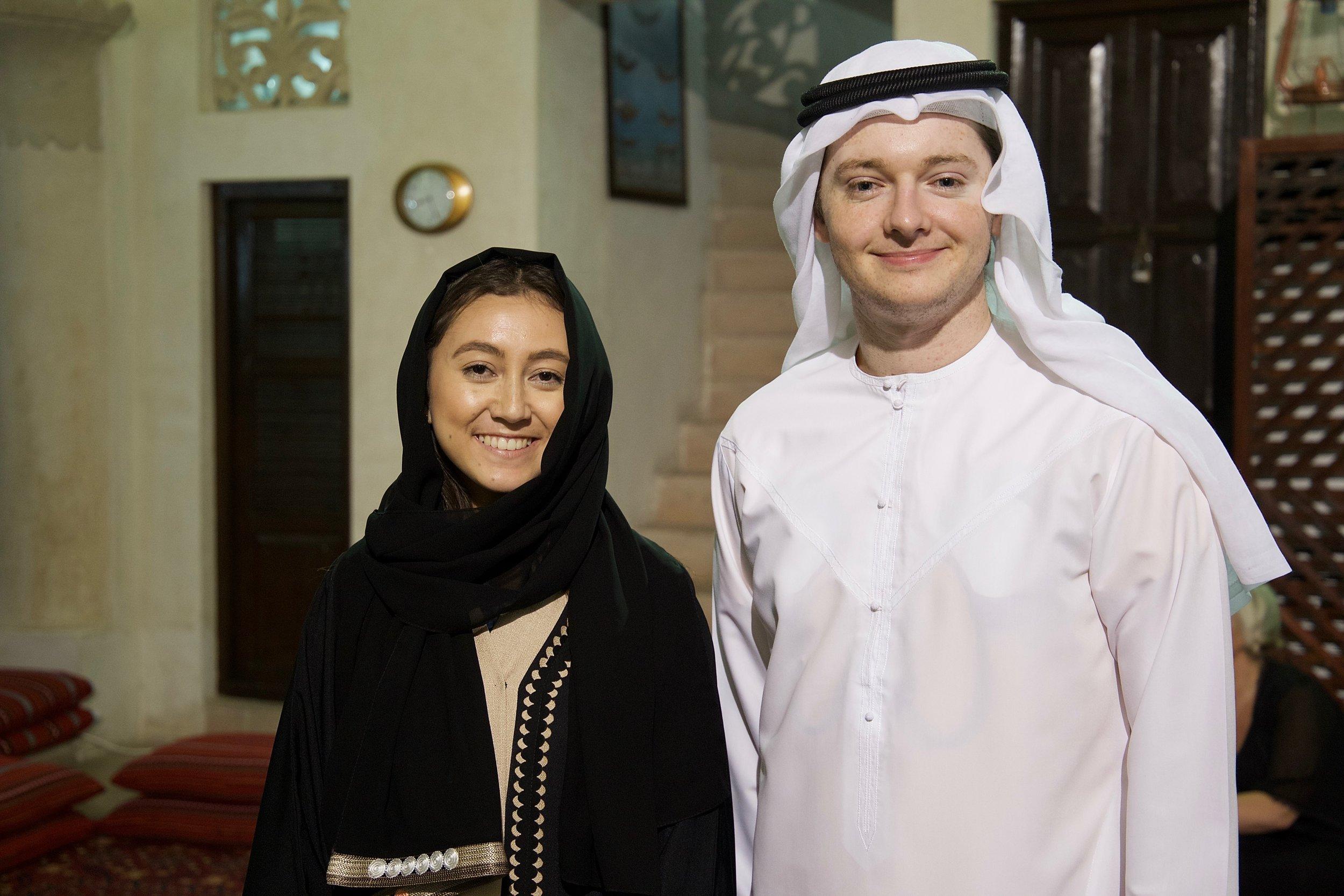 Sheikh Mohammed Centre for Cultural Understanding مركز الشيخ محمد بن راشد آل مكتوم للتواصل الحضاري