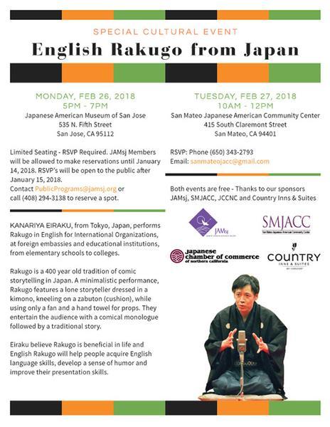 rakugo-flyer122817-email.jpg