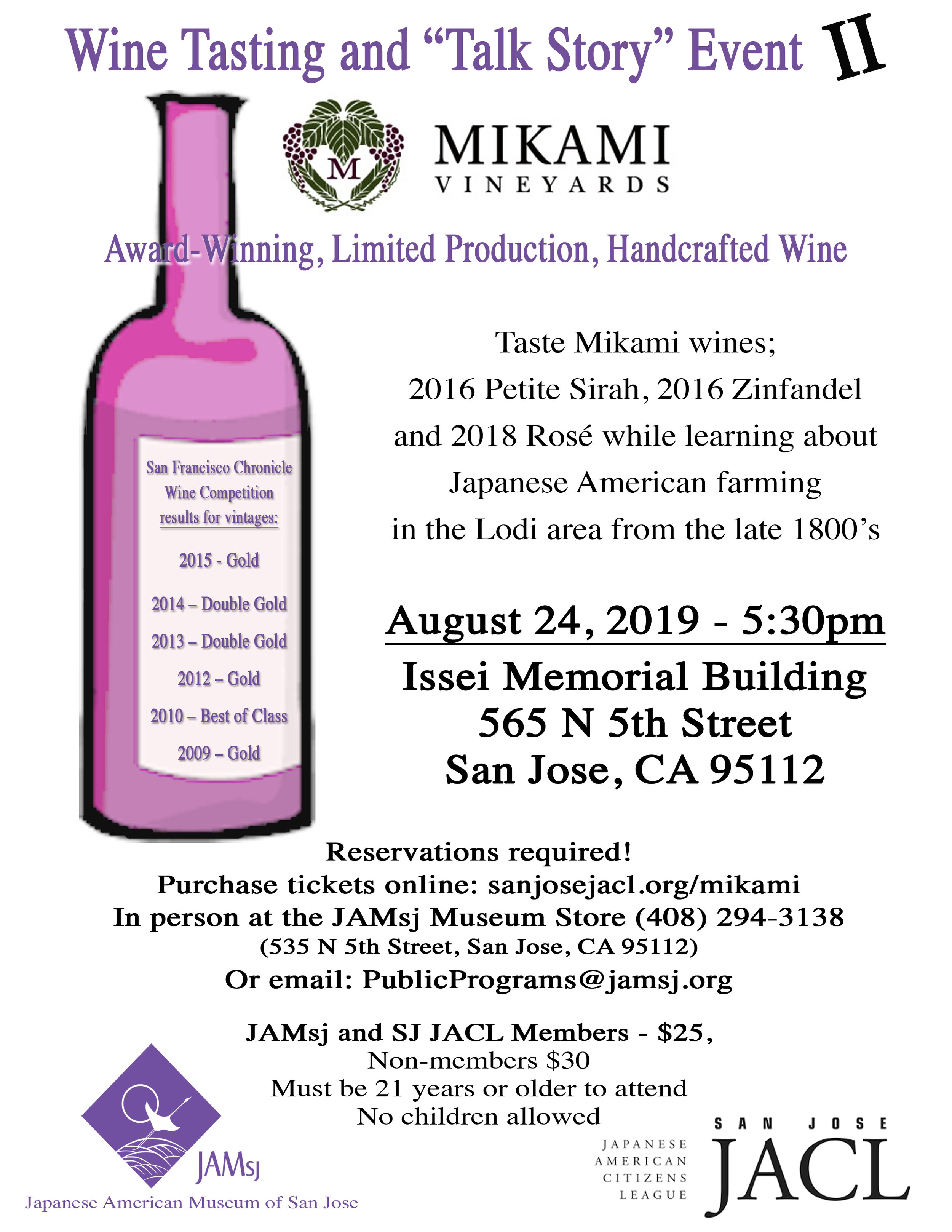 Mikami Vineyards Flyer 2019-1b.jpg