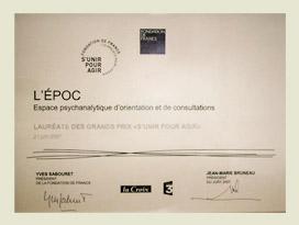 laureate_nationale_2007_fondation_de_france.jpg