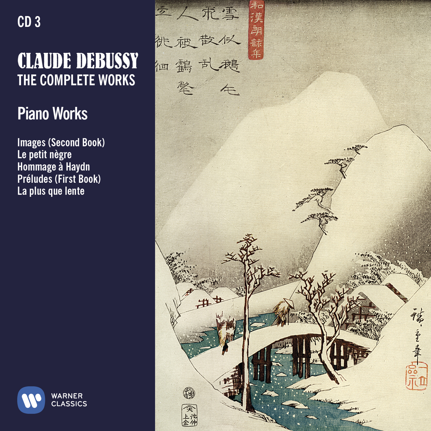 Debussy The complete works - Cover wallet CD3.jpg