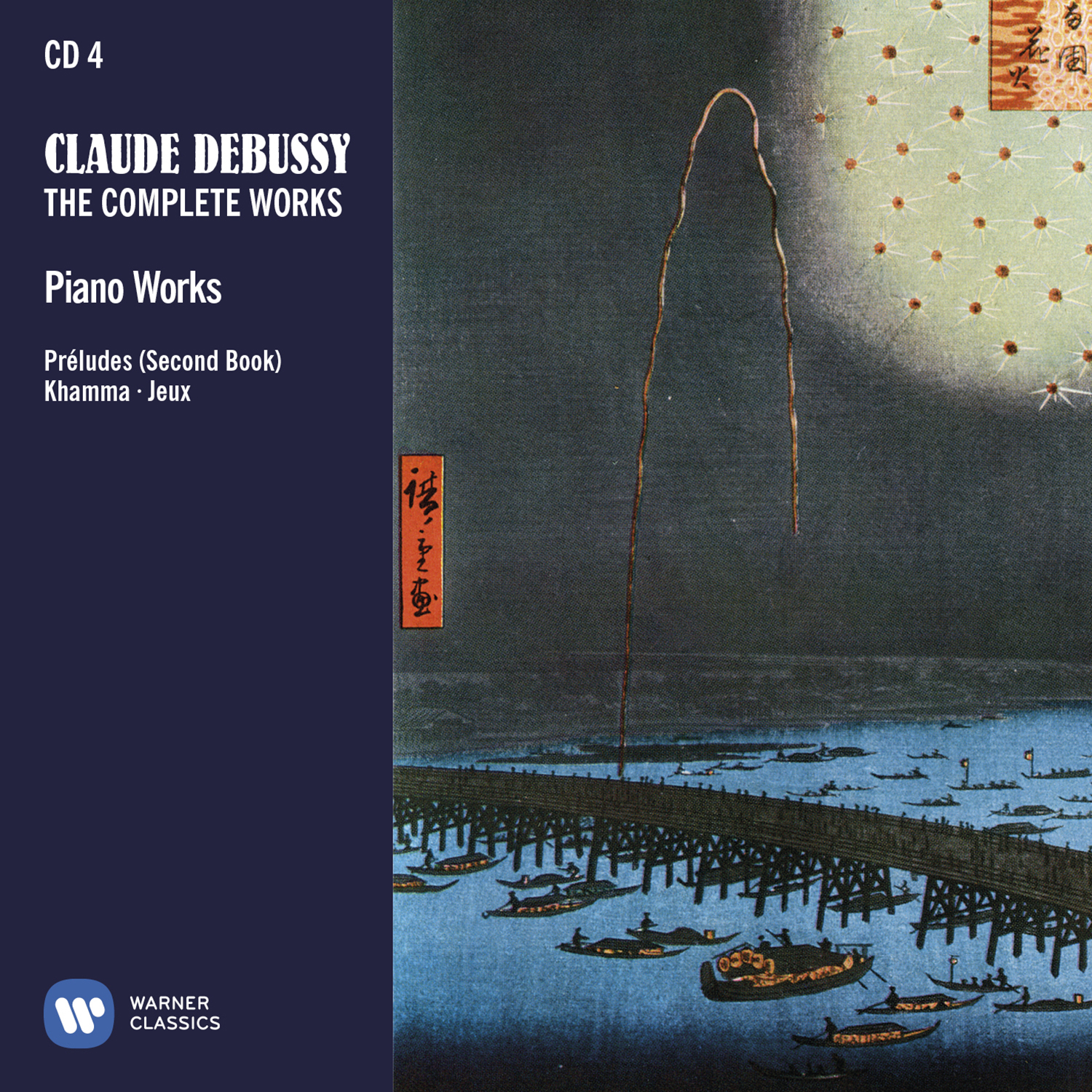 Debussy The complete works - Cover wallet CD4.jpg