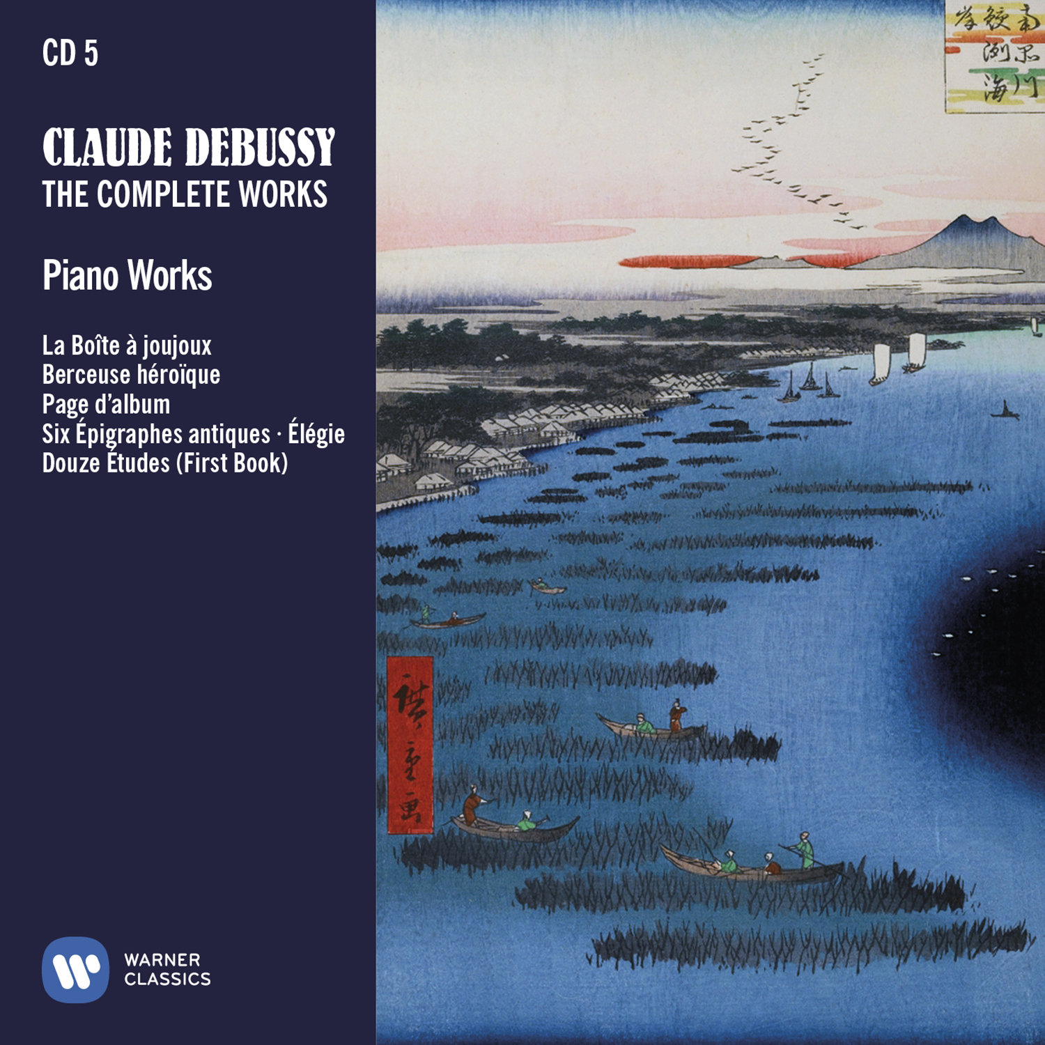 Debussy The complete works - Cover wallet CD5.jpg